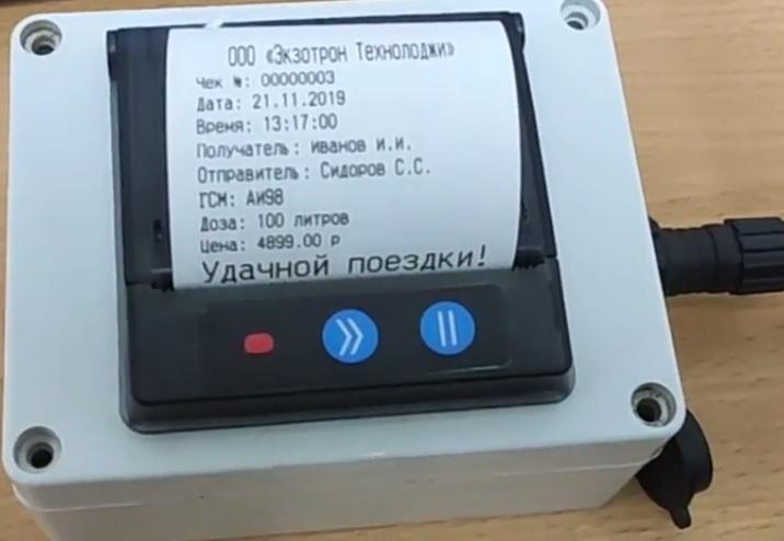 Чековый принтер EXP 1.0