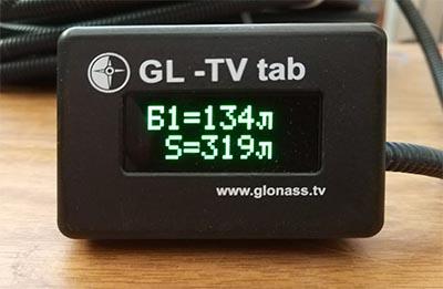 Индикатор объема топлива GL-TVtab