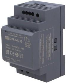 Преобразователь напряжения DDR-60G-24
