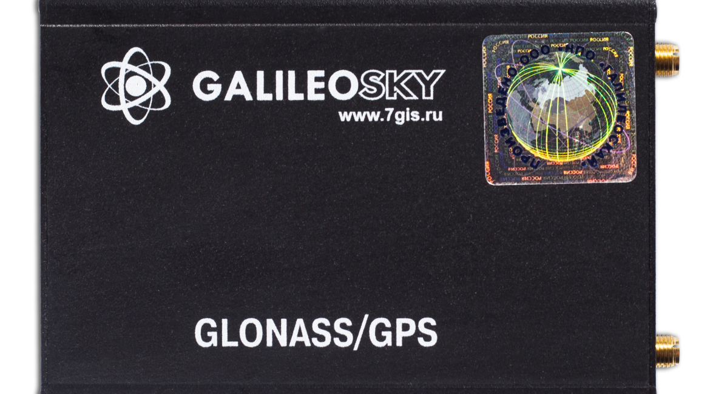 GALILEOSKY ГЛОНАСС/GPS v 5.0