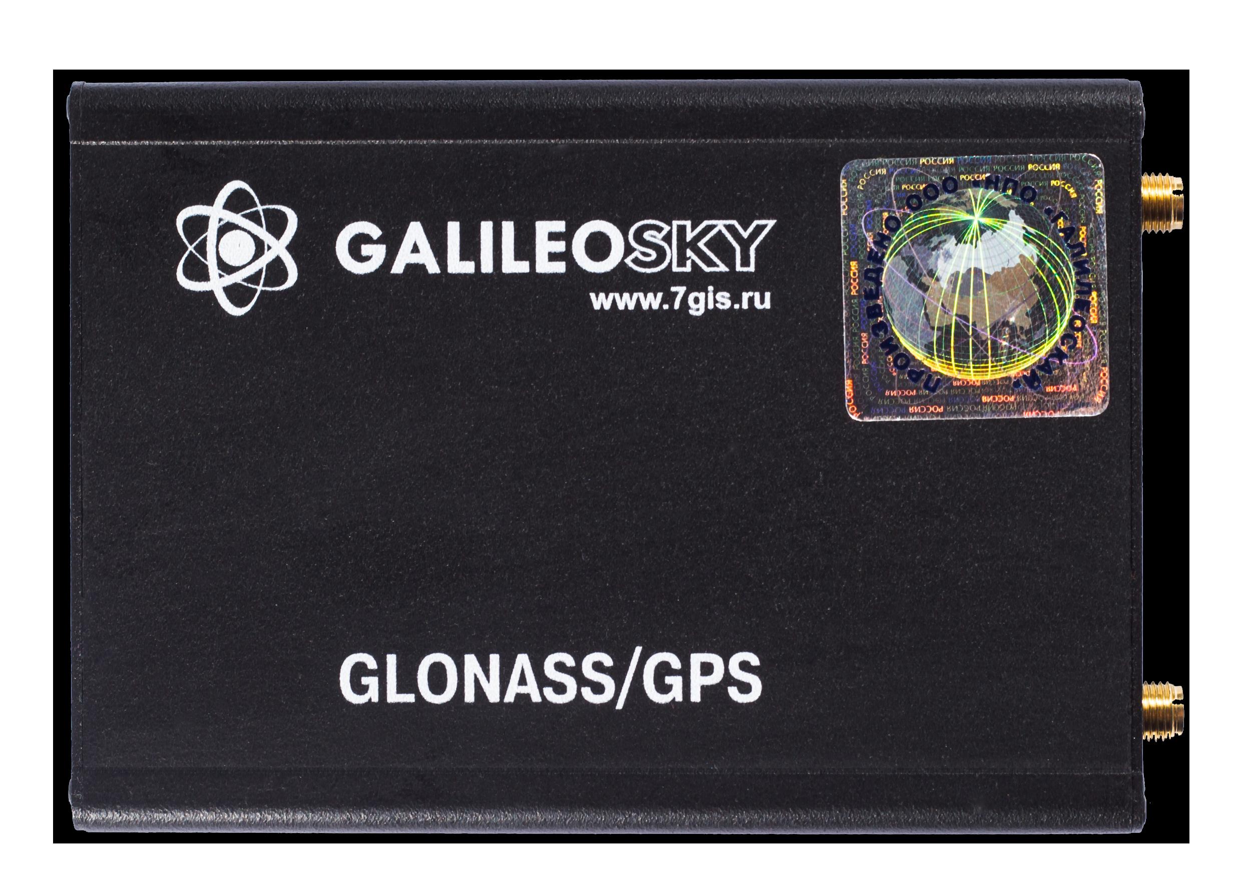 galileosky5.0
