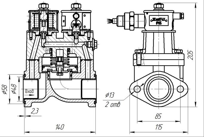Клапаны КО 076.00.00.00(Ду40) и 843.00.00.00(Ду65)