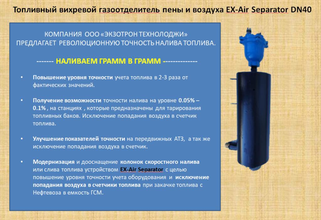 http://exzotron.ru/wp-content/uploads/2020/05/image-1024x701.png