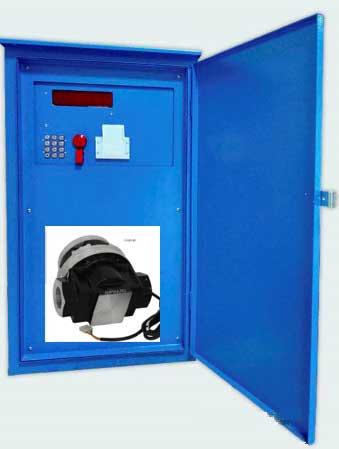 EFL BOX Fast 180 Vertical